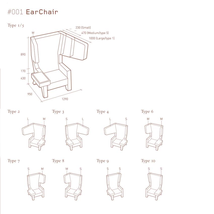001_earchair-3_mono_rgb_clean